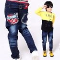 Picture for category Boys Fashion