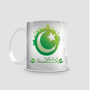 Magic Cup Shukriya Pakistan
