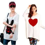 Pack of 2 Loose Fitting Bunny + Red Heart Print Top for Her