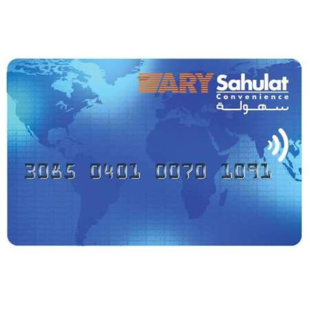 Buy ARY Sahulat Wallet Card  online