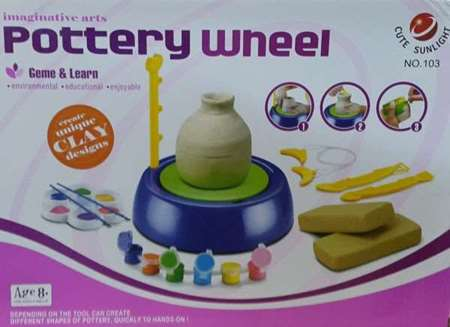 Buy Imaginative Arts | Pottery Wheel   online