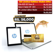 HP Electronic Special Deal 01