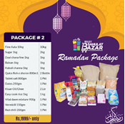 Buy Ramadan Package -2  online