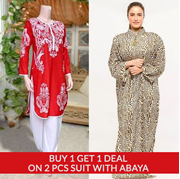 Buy 1 Get 1 Deal on 2 PCS Red Suit with ABAYA Cheetah Print
