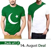 14th August Pack Of 2 Green  T-Shirt