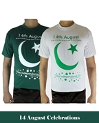 Wear Bank Pack of Two Green and White 14th August Men T-shirt FL-25