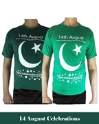 Wear Bank Pack of Two Green and Dark Green 14th August Men T-shirt FL-22
