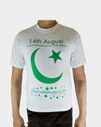 Wear Bank Men White 14th August T-Shirt FL-03