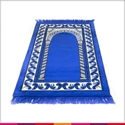 Picture for category  Prayer Rugs