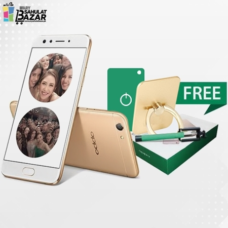 Buy Oppo F3 With Free Power Bank + Selfie Stick + Ring  online