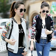 Pack Of 2 Ladies Floral Sleves Slim Fit Bomber SKU-NY-VT-006