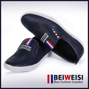 Beiweisi Blue Fashion Sneaker