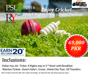 Buy PSL 2018 - Economy Package  online