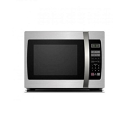 Dawlance DW-132S - Microwave Oven With Grill - Silver