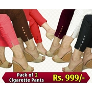 Pack of 2 Cigarette Pants