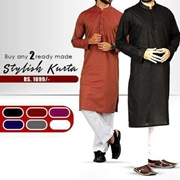 Special Ramadan Pack Of 2  Mens Kurta  SKU-SR-VT-014
