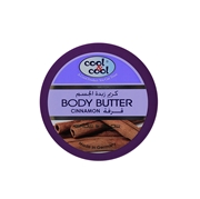 Body Butter Cinanamon 250ml