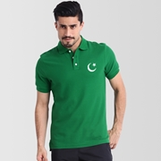 Independence Day Green Polo Flag Print T-Shirt for Men