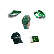 Pack of Five- Independence Day Gadget