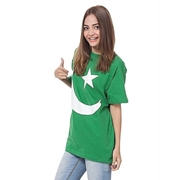 Mardaz Green Cotton Pakistan Flag T-Shirt For Women