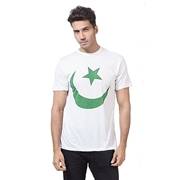 Mardaz Green & White Cotton Azadi Tshirt For Men