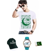 Bundle of Independence Day T-Shirt for Men and Gadgets B3