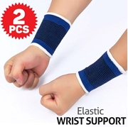 Meitesi Wrist Support