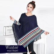 Navy knitted fringed poncho with horizontal multi colour stripes VT-SE-025