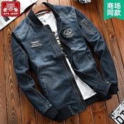 Buy SLIMFIT DENIM JACKET FOR MEN SKU-NY-VT-009  online