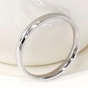 Silver Plated Platinum Ring