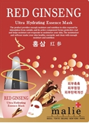 Buy Natural Malie Red Ginseng Ultra Hyrdating Essence Mask  online