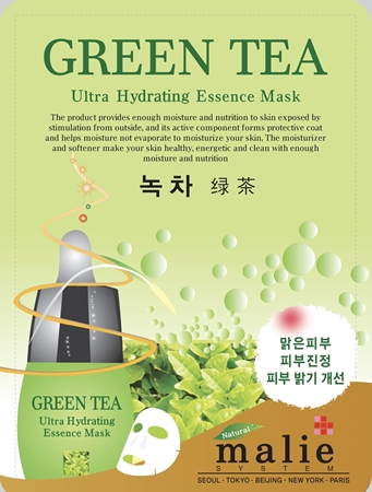 Buy Natural Malie Green Tea Ultra Hydrating Essence Mask  online