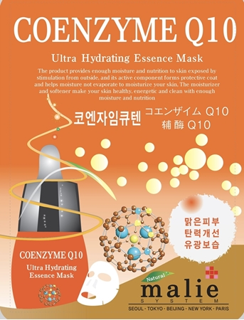 Buy Natural Malie Coenzyme Q10 Ultra Hyrdating Essence Mask  online