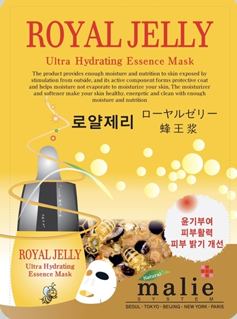 Buy Natural Malie Royal Jelly Ultra Hyrdating Essence Mask  online