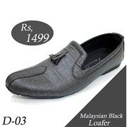 Mens Malaysian Black Loafer