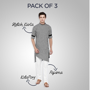 Stylish Pack of 3 Mens