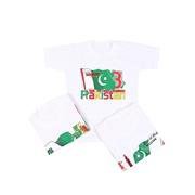 Pack of 3 kids T-shirts 14 august - WG-0024