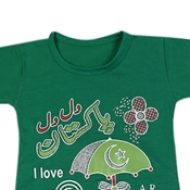 Buy kid's Girls suit 14 august - WG-0028  online