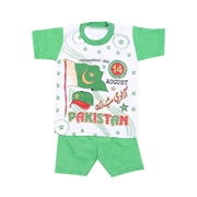 kid's suit 14 august - WG-0035