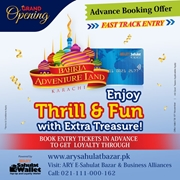 Fast Track Ticket for Kids- Adventure Land