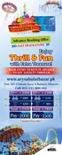 Buy Fast Track Ticket for Adult- Adventure Land  online