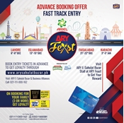Buy 6th december 2019 ARYFeast Lahore Fast Track Entry  online