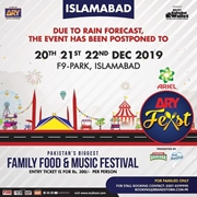 21st December 2019 ARYFeast Islamabad Fast Track Entry