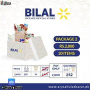 Bilal Departmental Store Package No.2