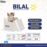 Bilal Departmental Store Package No.3