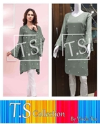 Beautiful New Pearl Pajama Kurti Suit for Women's VRRD-56