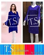 Beautiful New Pearl Pajama Kurti Suit for Women's VRRD-59