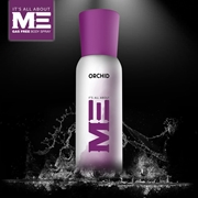 Its All About ME Body Spray ORCHID 120ML (Gas Free) ME-12