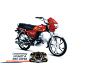 Buy NEW CITY MOTORCYCLE RED (SPECIAL EDITION) ECO 70CDI  online