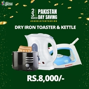 Dry Iron Toaster and Kettle